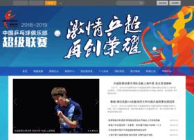 cttsl.sports.cn