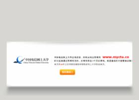 ctuonline.com.cn