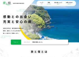 ctv-yado.jp
