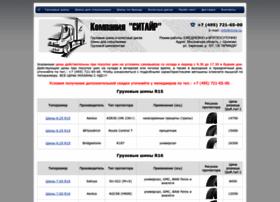 ctyre.ru