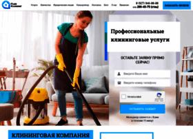 cu2010.ru