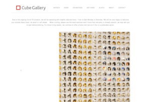 cube-gallery.co.uk