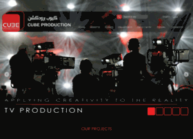 cube-production.com