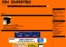cube.icongenerators.net
