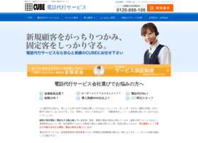 cube108.jp