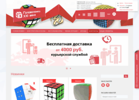 cuberussia.com