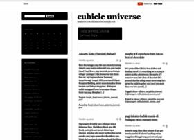 cubicleuniverse.wordpress.com
