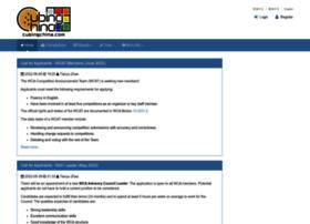 cubingchina.com