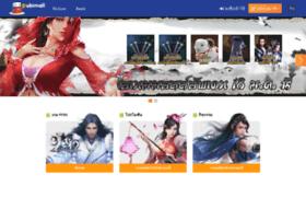 cubizone.com