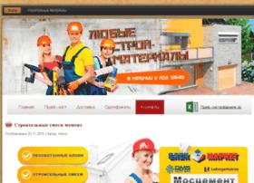 cubl.ru