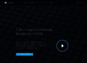 cubo.ru