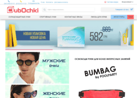 cubochki.com.ua