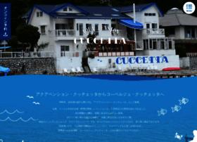 cuccetta.com