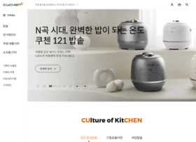 cuchen.com
