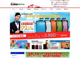 cucoo-rental.com