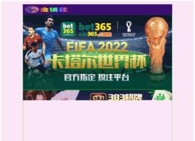 cucsp.com