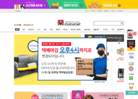 cucucat.co.kr