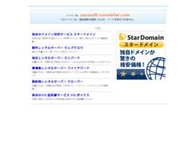 cucusoft-converter.com