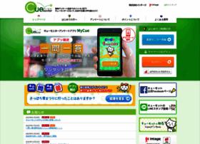cue-monitor.jp