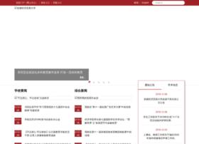 cueb.edu.cn