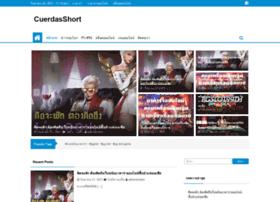 cuerdasshort.com