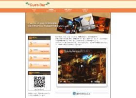 cues-bar.net
