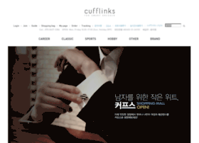 cufflinks.co.kr
