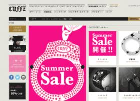 cuffz.co.jp