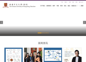 cuhk.edu.cn