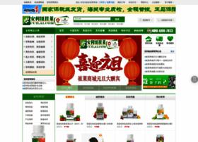 cuilai.com