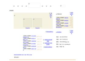 cuiyufang.net