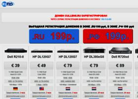 cullens.ru