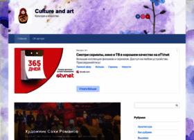 culture-art.ru