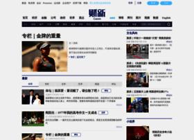 culture.caixin.com