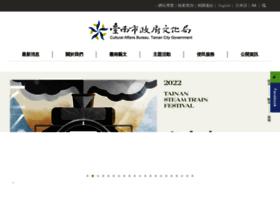 culture.tainan.gov.tw