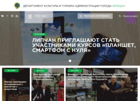 culture48.ru