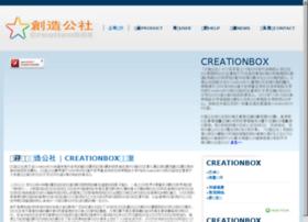 cunbox.com