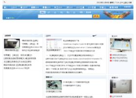 cunfeng.com