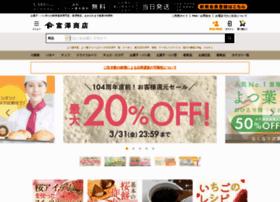 cuoca.com