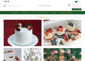 cupcake.com.ua