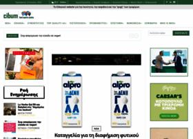 cupcakesgallery.com