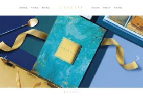 cupetit.com