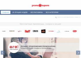 cuponationrussia.ru