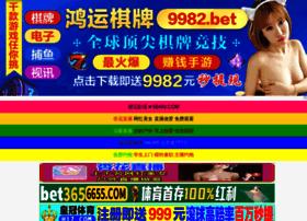 cuppastop.com