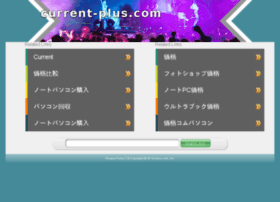 current-plus.com