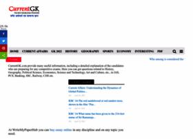 currentgk.com