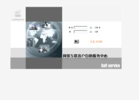 cust.netbank.cn