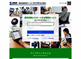 cust.sanwa.co.jp
