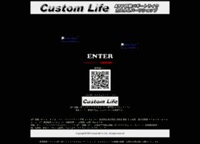 custom-life.com