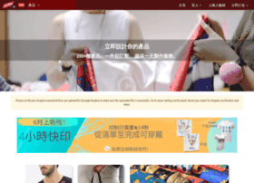 custom.com.hk